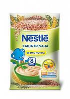 Безмолочная каша Nestle Гречневая с бифидобактериями с 6 месяцев 160 г.