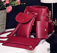 Набор женских сумок бордовый, фото 1