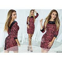 Красивое короткое коралловое платье из креп-дайвинга