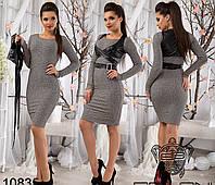 Красивое трикотажное платье с жилетом из экокожи (разные цвета)