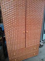 Шкаф плетеный с двумя выдвижными ящиками