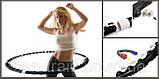 Обруч массажный Hula Hoop, Хула Хуп - Massaging Exerciser, фото 2