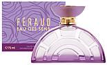 Feraud Eau Des Sens EDP 50 ml парфумированная вода жіноча (оригінал оригінал Франція), фото 2