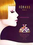 Feraud Eau Des Sens EDP 50 ml парфумированная вода жіноча (оригінал оригінал Франція), фото 3