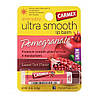Бальзам для губ Carmex pomegranate stick (гранатовый) 4,25 г