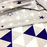 Ткань хлопковая серого цвета с треугольниками синими, серыми и белыми № 653 б, фото 3
