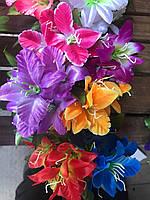 Тканевый цветок, искусственный букет, разные цвета в упаковке, фото 1