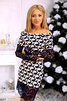 Нарядное платье с гипюровыми рукавами и низом (2 цвета)