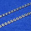 Панцирная серебряная цепь Сердечки 55 см 90123105041