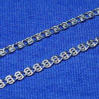 Панцирная серебряная цепь Сердечки 55 см 90123105041, фото 1