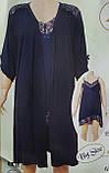 Набір халат з сорочкою NICOLETTA великого розміру, фото 2