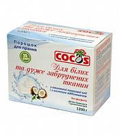 Порошок для белых и сильнозагрязненных тканей из омыленного кокосового масла, 1200 г