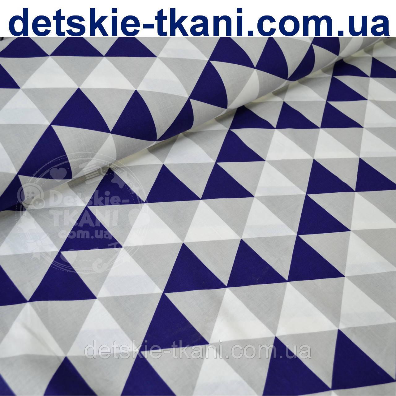 Ткань хлопковая серого цвета с треугольниками синими, серыми и белыми № 653 б