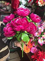 Піони Пионы Искусственные цветы, разные цвета в упаковке