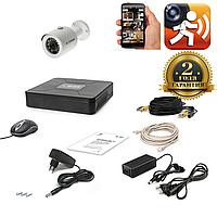 AHD Комплект видеонаблюдения для быстрой установки Tecsar 1OUT