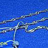 Серебряный браслет с висюлькой Ажур 25 см 90427204051