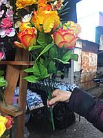 Букет роз Искусственные цветы, разные цвета в упаковке