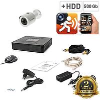 AHD Комплект видеонаблюдения для быстрой установки Tecsar 1OUT + HDD 500Gb
