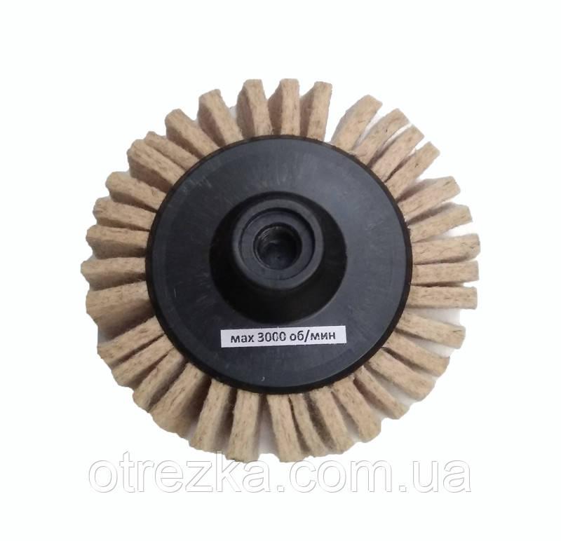 Фетровый лепестковый круг для углошлифовальной машины 125 мм. М14х2