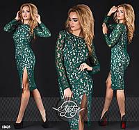 Платье из дорогого гипюра с разрезом  (3 цвета)