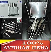 "Набор кухонных ножей на подставке "" =Giakoma"" Италия"