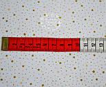Отрез ткани с мини-звёздами бежево-коричневого цвета № 655 размер 50*160, фото 3