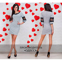 Серое платье с красивой гипюровой отделкой