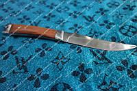 Небольшой и прочный туристический нож 210мм