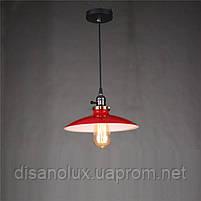 Cветильник подвесной Loft   DL-005  , фото 2
