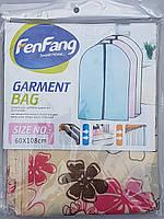 Чехол для хранения и упаковки одежды на молнии флизелиновый бежевого цвета с цветами.  Размер 60 см*108 см.