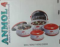 Кастрюли - термопосуда пластик из 4-х АР-084