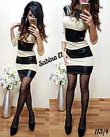 Платье мини вставки из  эко-кожа  ( 4 цвета )
