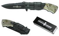 Складной нож   200 мм,  линейный замок ,стойкая сталь