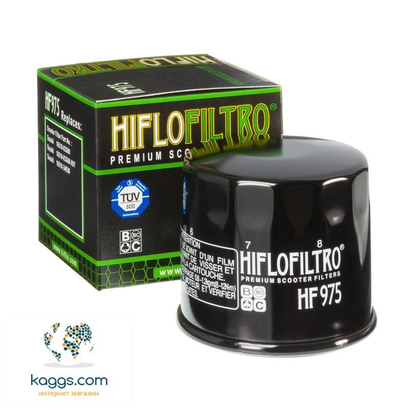 Масляный фильтр Hiflo HF975 для Suzuki.