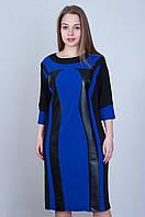 Стильное платье с вставками. Цвет электрк с черным. Размер 52, Код 576