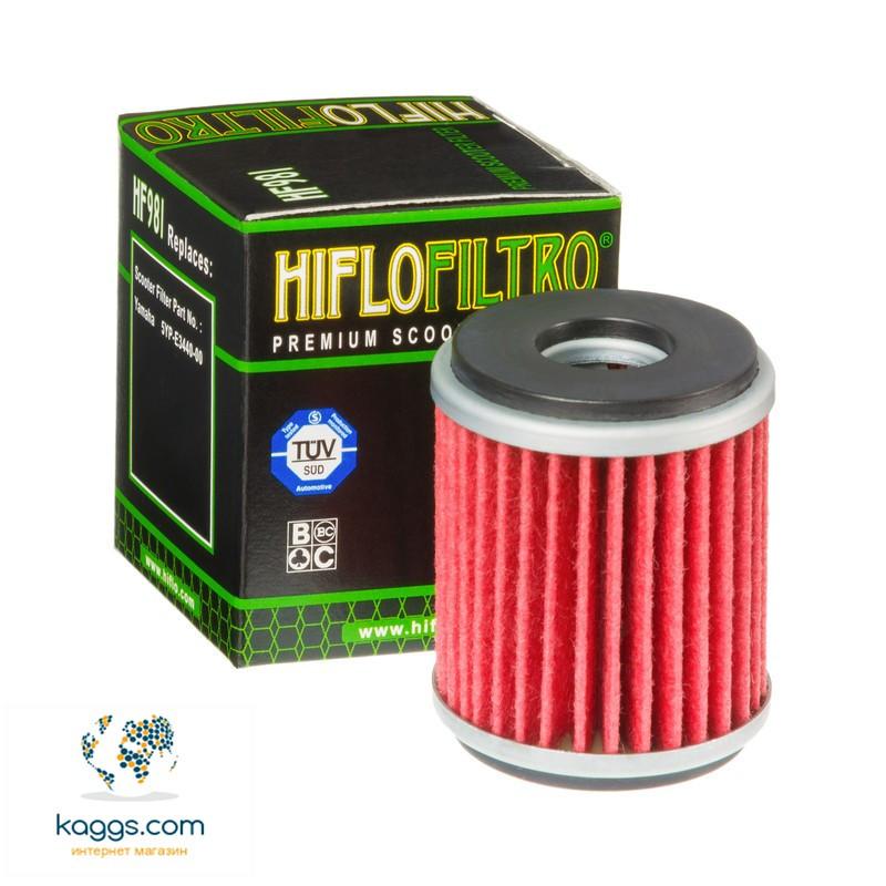 Масляный фильтр Hiflo HF981 для MBK,Yamaha.