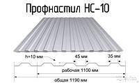 Профнастил стеновой для забора/облицовки ПС-10 Цветной Глянец 0,45 мм