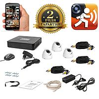 AHD Комплект видеонаблюдения купольные камеры Tecsar 3OUT DOM