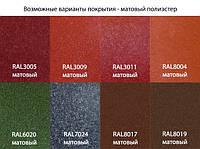 Профнастил стеновой для забора/облицовки ПС-10 Цветной Матовый 0,45 мм