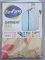 Чехол для хранения и упаковки одежды на молнии флизелиновый бежевого цвета с листиками. Размер 60 см*108 см.