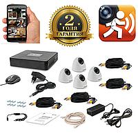 Комплект видеонаблюдения Tecsar 4IN DOME купольные камеры
