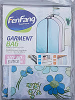 Чехол для хранения и упаковки одежды на молнии флизелиновый белого цвета с цветами. Размер 60 см*108 см.