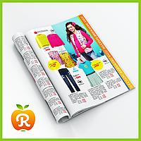 Каталоги продукции: дизайн и печать. Изготовление каталогов с вашей продукции в ассортименте