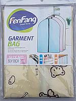 Чехол для хранения и упаковки одежды на молнии флизелиновый бежевого цвета с мишками. Размер 60 см*108 см.