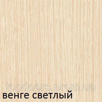"""Входная дверь Линкольн, серия """"Стандарт"""" ТМ """"Портала"""", фото 2"""