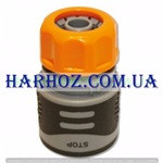 Коннектор люкс Presto (Престо) для шланга 1/2-5/8 + аквастоп №4110Т