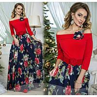 Красивое платье макси с открытыми плечами принт розы (3 расцветки)