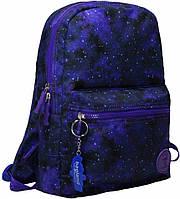 Молодежный рюкзак с рисунком (Звездное небо, космос)