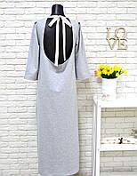 Платье в пол серого  цвета свободного кроя с открытой спиной