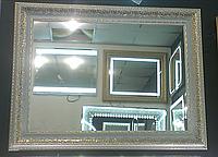 Зеркало настенное 900*700 в багетной раме, индивидуальный размер